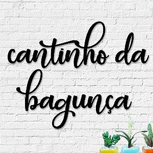 Palavra Decorativa de Parede Cantinho da Bagunça