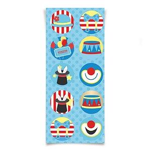 Adesivo Redondo para Lembrancinha Festa Circo - 30 unidades - Cromus - Rizzo Festas