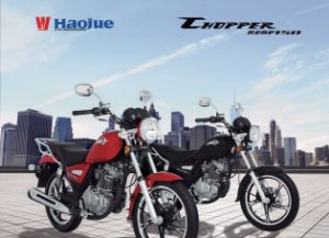 HAOJUE CHOPPER ROAD 150 2019