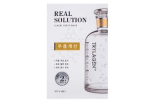 Missha Masc Facial Real Solution Cuidado Rugas 25g