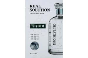 Missha Masc Facial Real Solution Clareadora 33g