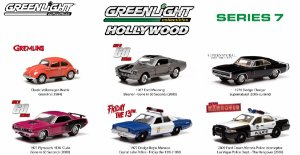 HOLLYWOOD SERIES 7 1/64