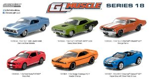 GL MUSCLE SERIES 18 1/64