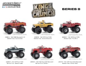 1:64 KINGS OF CRUNCH SERIE 8