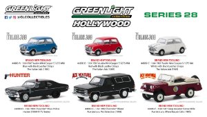 1:64 HOLLYWOOD SERIE 28
