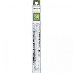 Refil Lapiseira Iplus 0.5mm Pentel