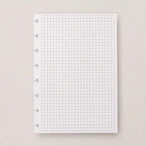 Refil Caderno Inteligente A5 Quadriculado 90g 50 Folhas