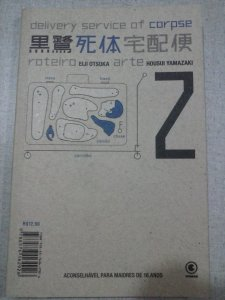 Mangá Delivery Service Of Corpse 2 - Roteiro Eiji Otsuka