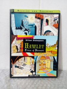 Hamlet: Prince of Denmark - William Shakespeare