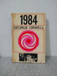 1984 - George Orwell (marcas)