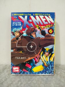 Mangá X-Men Vol. 6 em Japonês
