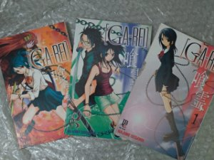 Coleção Ga-Rei Hajime Segawa C/3 volumes