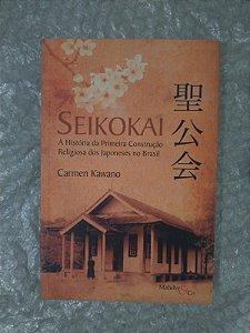 Seikokai - Carmen Kawano