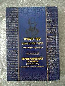 Sefer Hamitsvót do Rambam - 613 Mandamentos