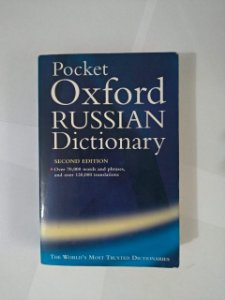 Oxford Russian Dictionary - Pocket
