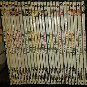 Coleção mangá Video Girl 26 volumes