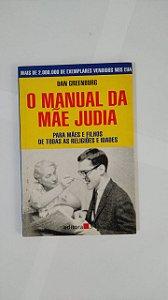O Manual da Mãe Judia - Dan Greenburg