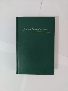 Poesia completa e Prosa - Manuel Bandeira