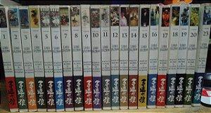 Coleção Lobo Solitário mangás 1 ao 20 + 23