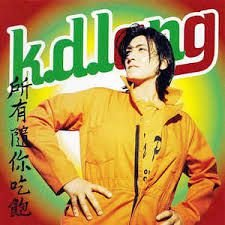 K.D Lang - All You Can Eat