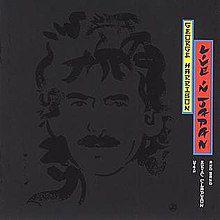 CDs (2) George Harrison - Live In Japan - IMP