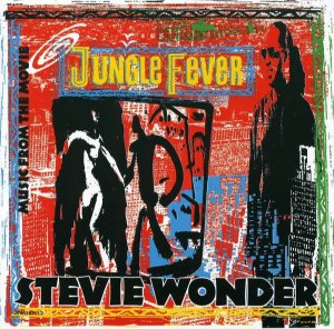 CD - Stevie Wonder - Jungle Fever - IMP