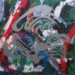 CD - The Cure- Mixed Up - IMP