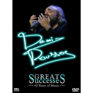 DVD -  DEMIS ROUSSOS 40 YEARS OF MUSIC