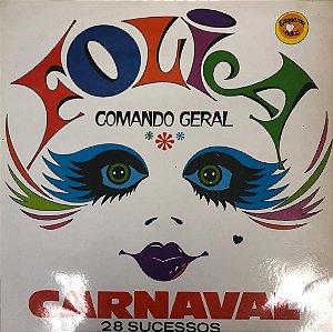 LP - Grupo Dos Foliões – Folia Comando Geral - Carnaval 28 Sucessos