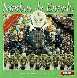 Various – Sambas De Enredo • Carnaval 97 • Grupo Especial
