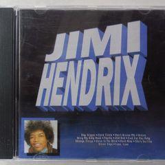 Jimi Hendrix - Exclusive Collection