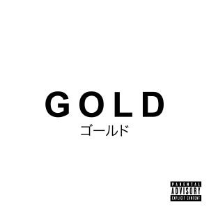 CD - A Banca - Gold (Digipack)