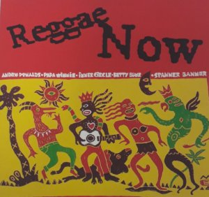 CD - Various - Reggae Now