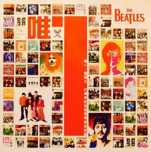 CD - The Beatles ‎– 1 (Case)