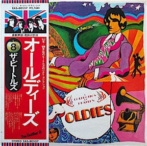 LP - The Beatles ‎– A Collection Of Beatles Oldies Imp - Japan