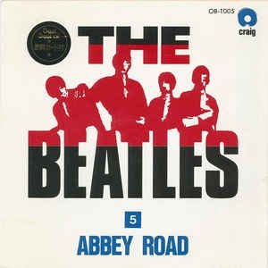CD - The Beatles ‎– Abbey Road (Importado - Japan)