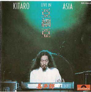 LP - Kitaro – Live In Asia