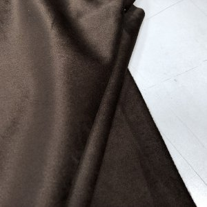 Tecido Veludo para Cortina 1,40 de largura - Marrom