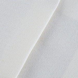 Tecido Para Sofá e Estofado  Cru Largura 1,60m - SAR-04