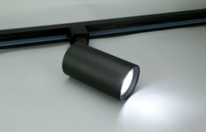 Spot para Trilho Eletrificado PAR16 GU10 Preto Osram