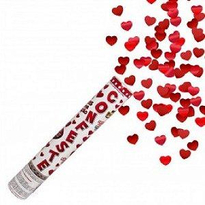 Lança Corações - Catelândia