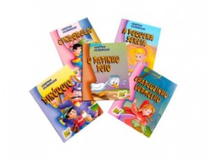 Mini Livro Com Os Contos Clássicos Infantis 10 Livrinhos - Catelândia