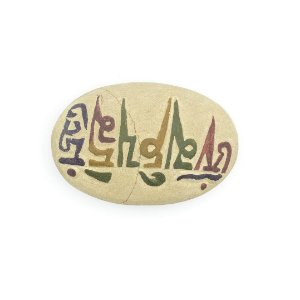 Pedra Terapêutica Tibetana