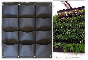 Propot Wall 4 Vasos - Vasos de feltro vertical