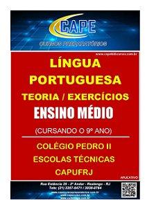 APOSTILA LÍNGUA PORTUGUESA TEORIA E EXERCÍCIOS-9º ANO (IMPRESSO)