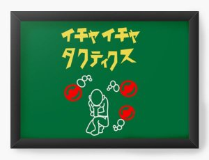Quadro Decorativo A4(33X24) Anime Icha Icha