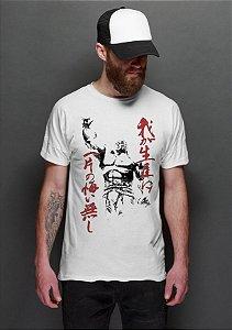 Camiseta Anime Punho da Estrela do Norte