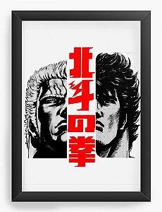 Quadro Decorativo A4(33X24) Anime Raoh Kenshiro and