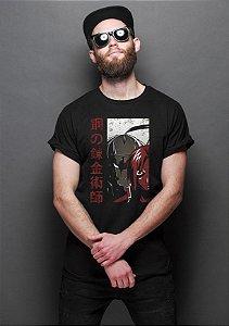 Camiseta Anime Full Metal Red