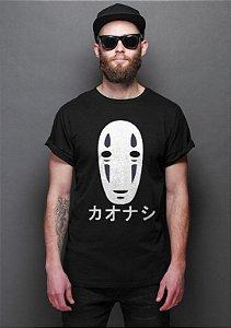 Camiseta Anime A Viagem de Chihiro No Face